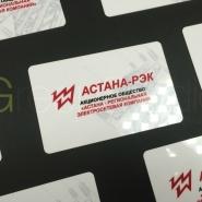 plastikovye-karty-6