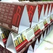 kalendari-domiki-astana-1