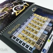 kalendari-kvartalnye-astana-4