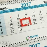 kalendari-nastennye-astana-2