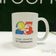 kruzhki-s-logotipom