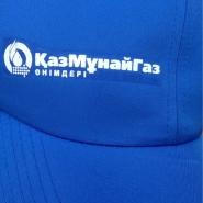 kepki_astana_kmg
