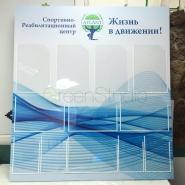informacionnye-stendy-astana-na-zakaz