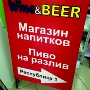 zakazat_shtender_astana_3