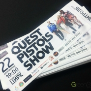 bilety-6