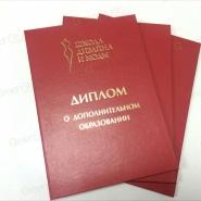 izgotovlenie-klishe-astana
