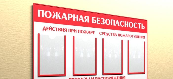 zakazat'_stend_astana