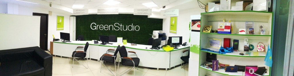Office Green Studio