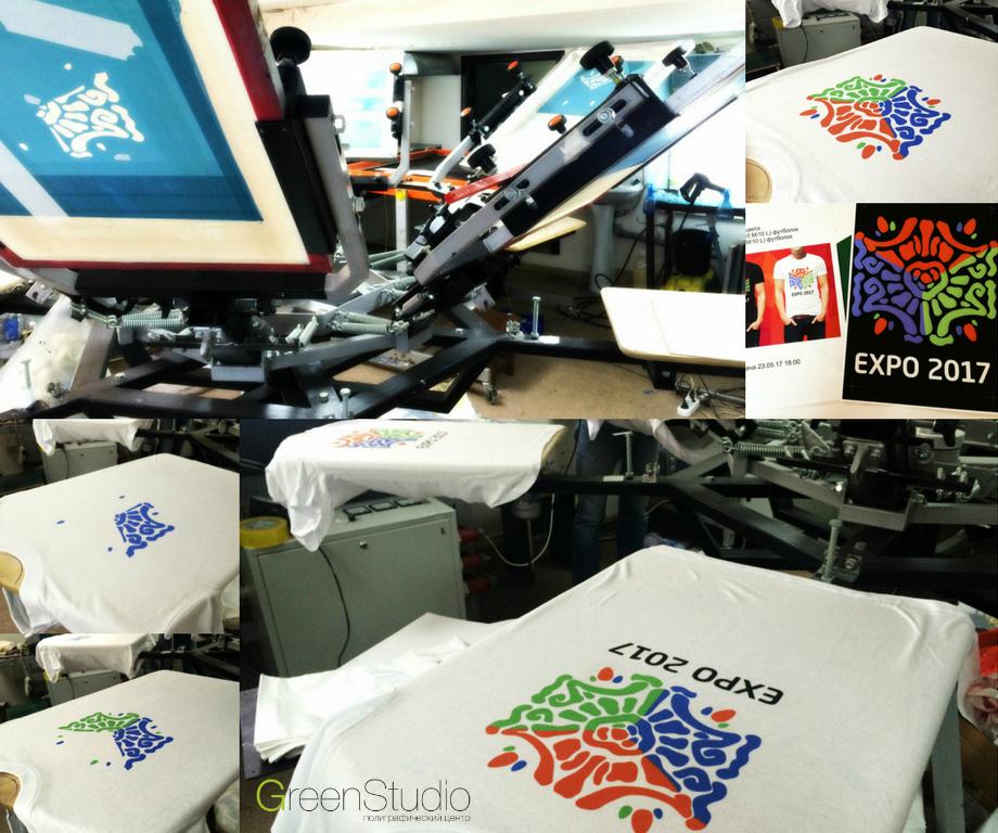 футболки с логотипом, печать логотипа на футболки, брендирование экспо 2017, expo 2017