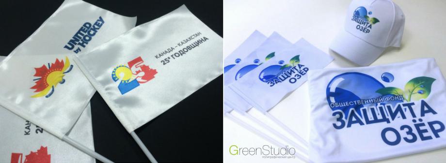 pechat'-na-flazhkah-green-studio.kz