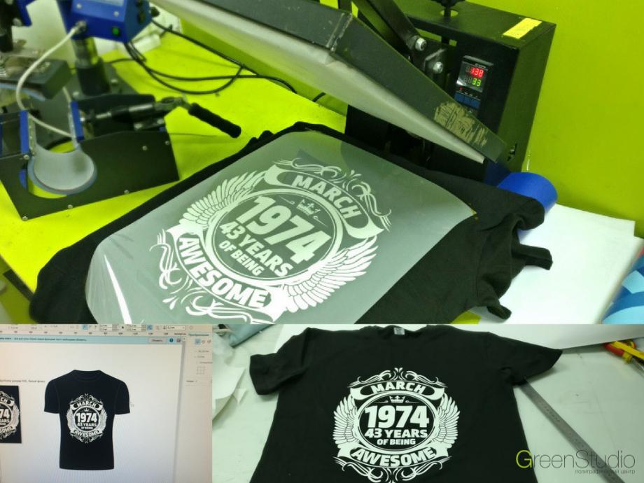 risunok-na-futbolku-green-studio.kz